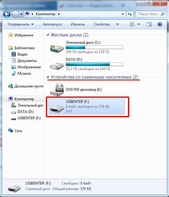 usb-flash-disk