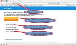 Узнать свой IP через интернет