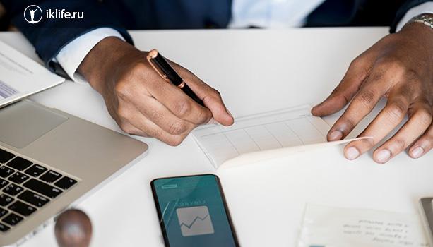 Вебинар – полезный инструмент для бизнеса