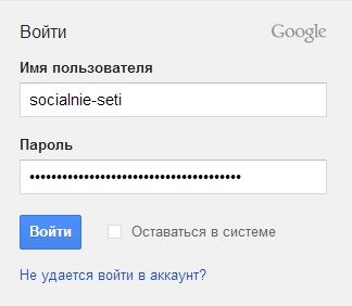 Форма для входа в почтовый ящик Gmail.com