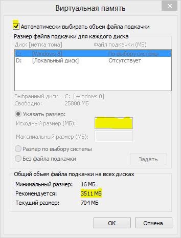 virtual_memory