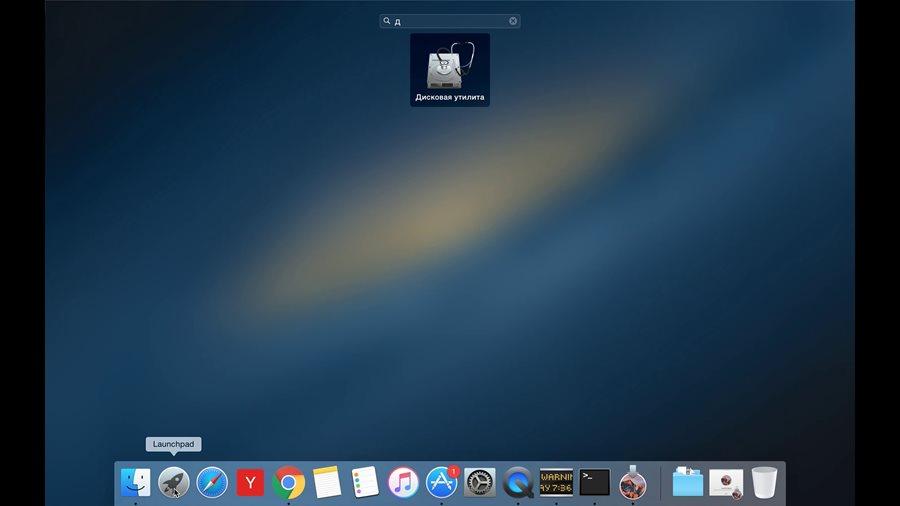 macOS создать образ dmg