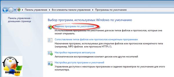 восстановление ассоциации exe файлов windows 7