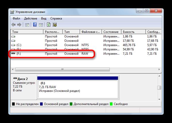 выбор-диска-управление-дисками-windows