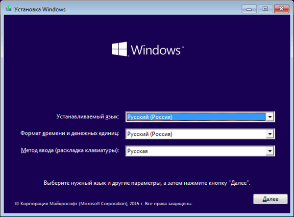 win10-boot-disk-recover-lang