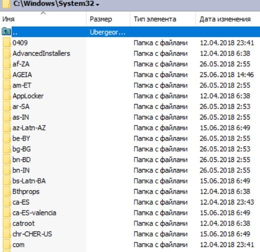 Обзор файлов в WinAce