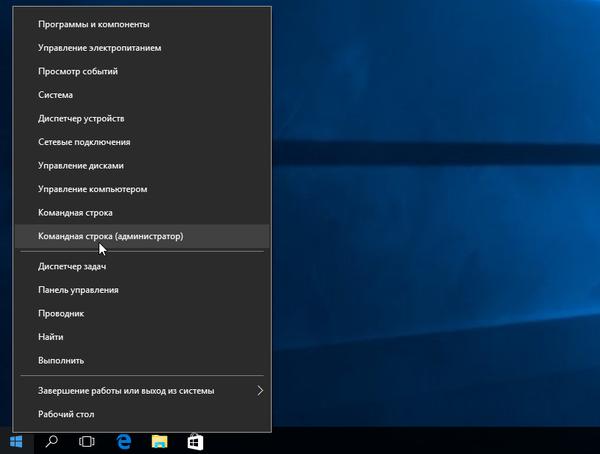 windows-10-create-driver-backup-1