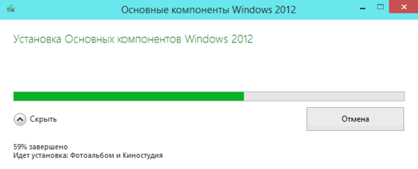 Киностудия Windows - окончание загрузки