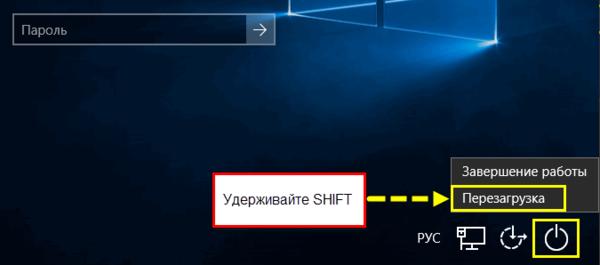 windows10-safe-mode-0111