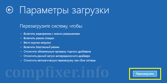 windows10-safe-mode-0115