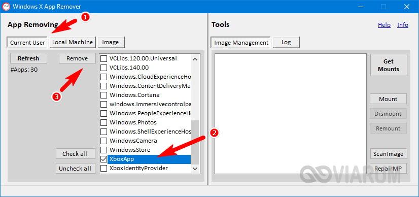 Удаление Xbox DVR с помощью Windows X App Remover