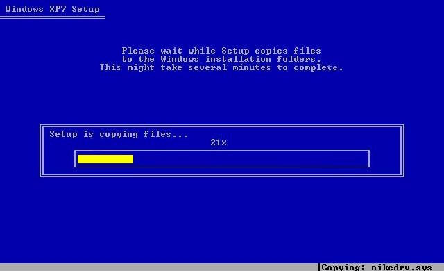 Копирование файлов XP