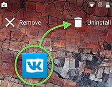 Как удалить вк () приложение андроид