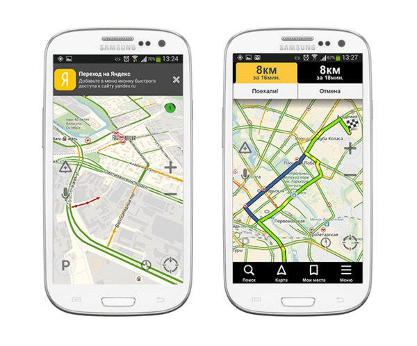 Интерфейс Яндекс навигатора для Андроид