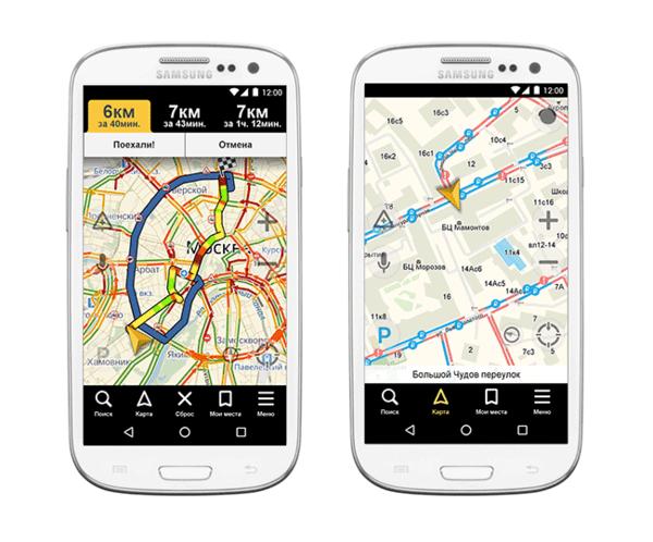 Яндекс Навигатор в автономном режиме