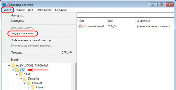 Как сбросить пароль Windows с помощью установочной флешки или диска