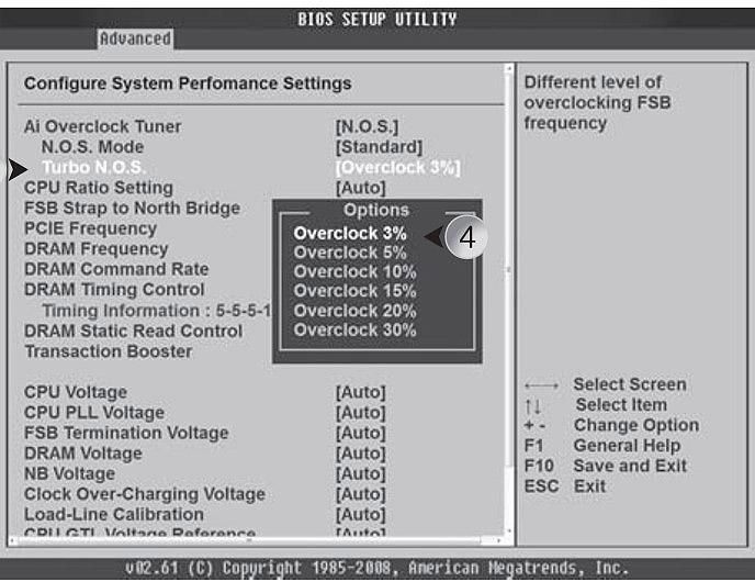 Увеличение скорости работы процессора на 3 %