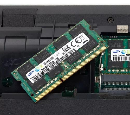 Блок оперативной памяти