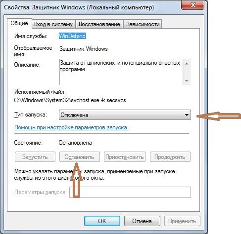 Как отключить защитник Windows 7,8 и 10 - инструкция от Averina.com