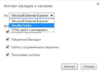 Выберите элемент Яндекса