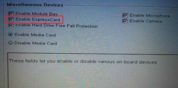 BIOS SD Card