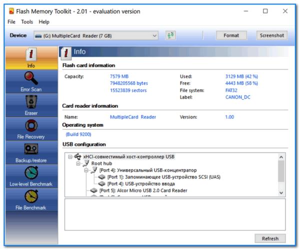 Flash Memory Toolkit - главное окно утилиты