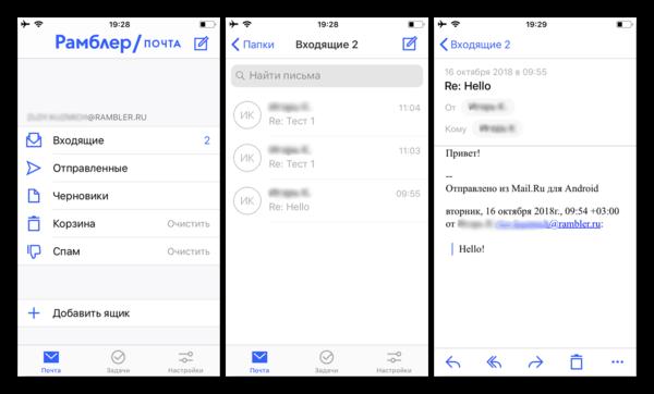 Интерфейс и функциональные возможности фирменного приложения Рамблер Почта на iPhone