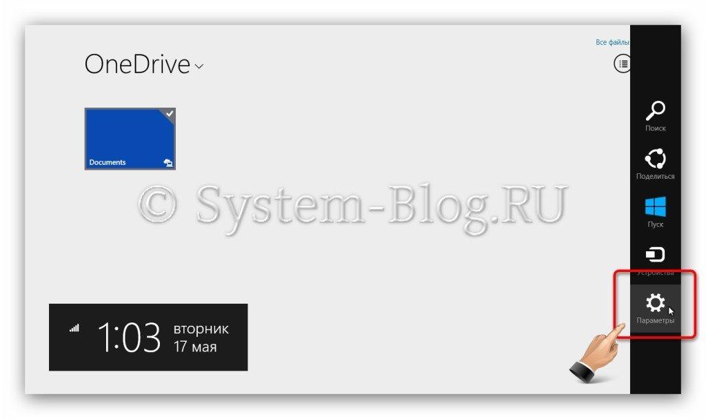 Что такое облако OneDrive и что оно умеет