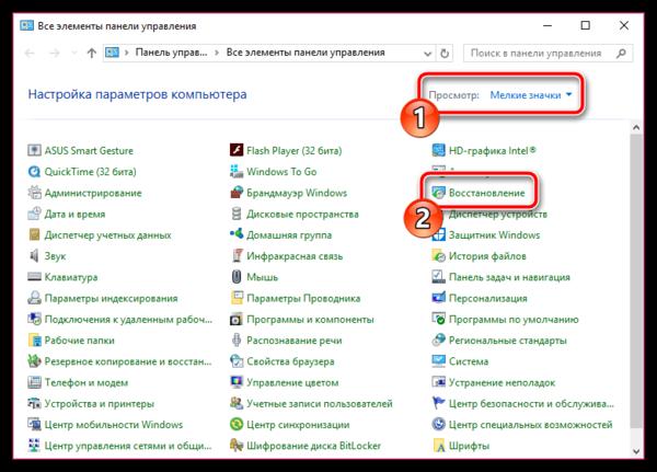 Ошибка в Google Chrome: не удалось загрузить плагин