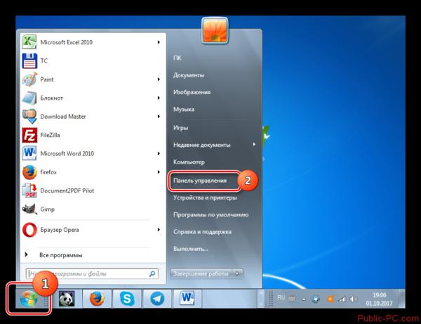 Переход в панель управления из меню пуск в Windows-7