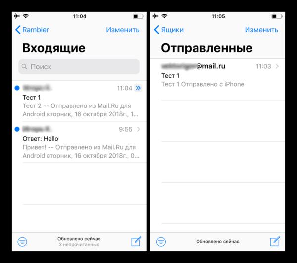 Проверка работоспособности Рамблер Почты на iPhone