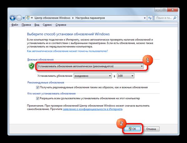 Включение автоматического обновления системы в Windows 7