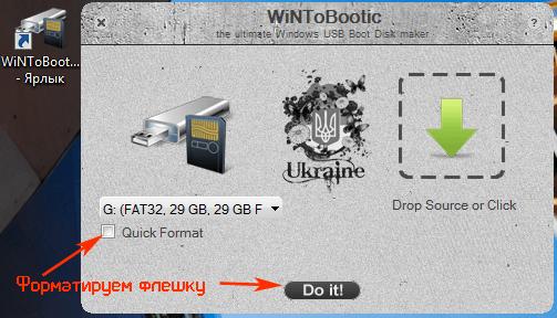 Форматируем флешку в WiNToBootic