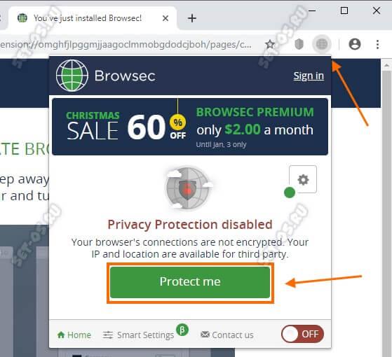 расширение браузера browsec