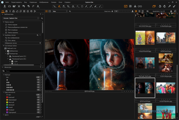 Capture One Pro русская версия