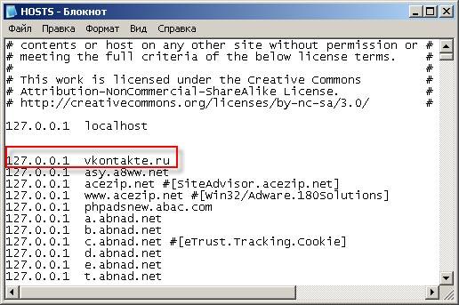 fajl-hosts