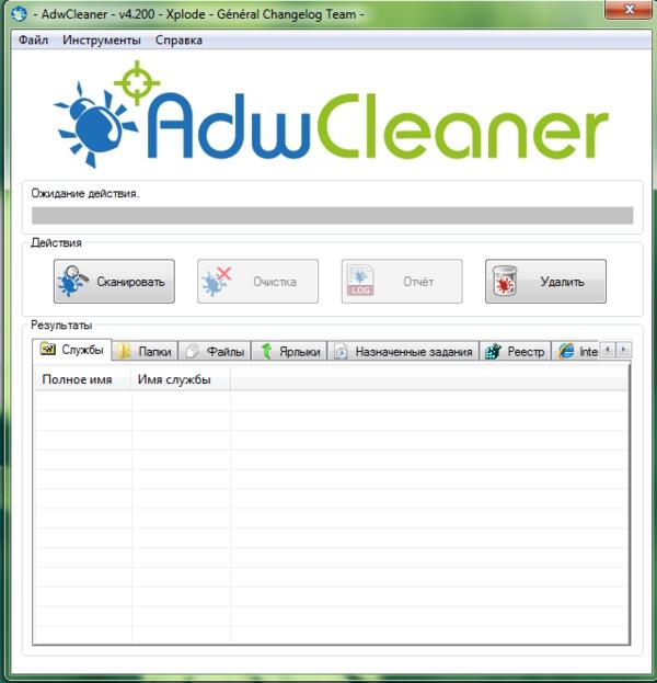 Программа «ADW cleaner»