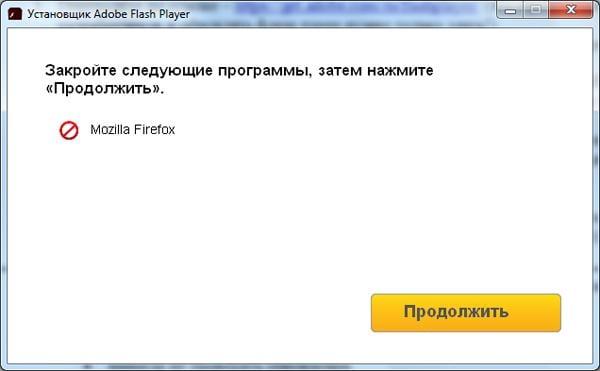 Как установить обновление Adobe Flash Player