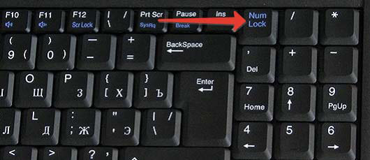 klaviatura-on-8