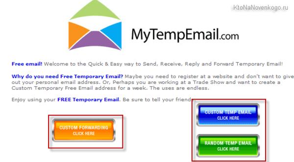 Одноразовый Email в MyTempeMail