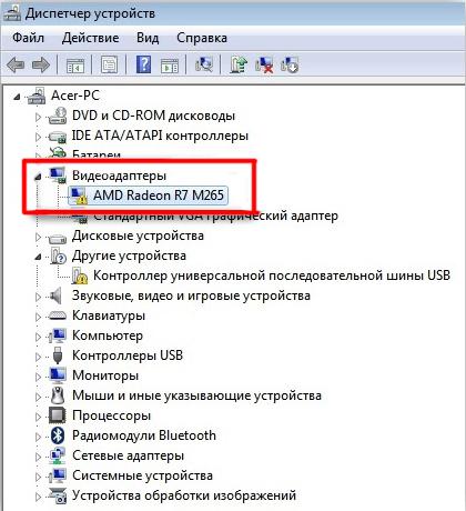 Окно «Диспетчера устройств» на ОС Windows