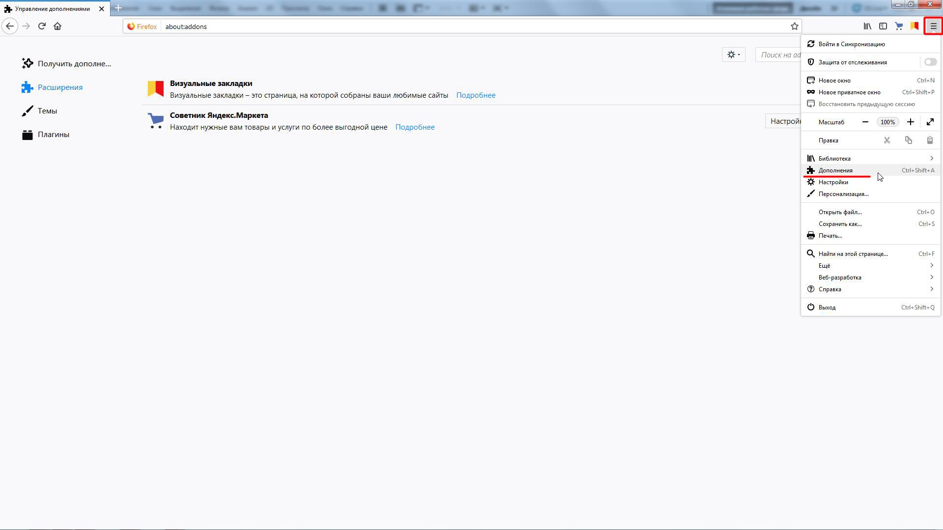 Окно расширений для браузера Mozilla Firefox