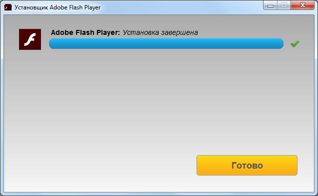 Окно установки Adobe Flash Player