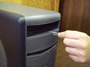 Как открыть дисковод на компьютере