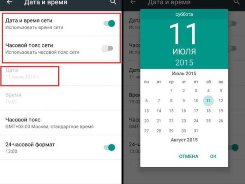 Советы по установке даты и времени на android