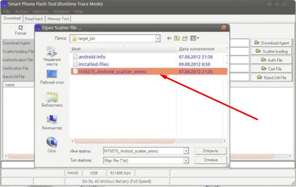 Поиск файла для прошивки в SP Flash Tool
