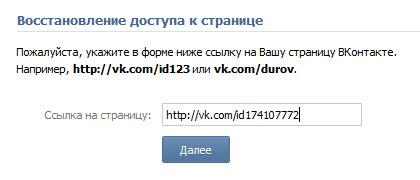 ssylka-na-stranicu