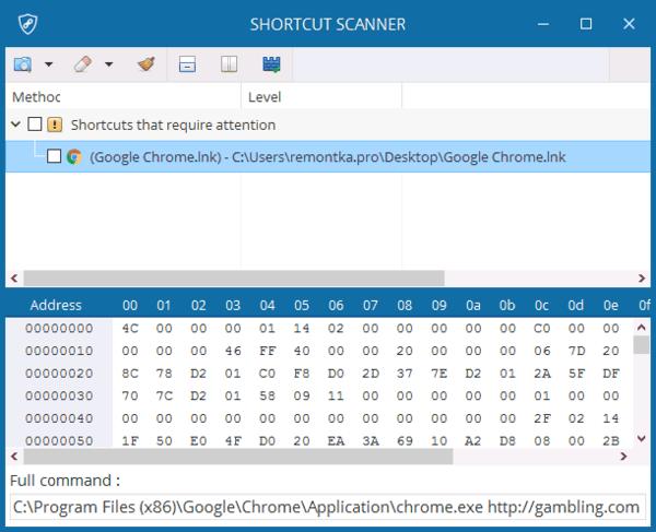 Проверка ярлыков браузеров в Shortcut Scanner