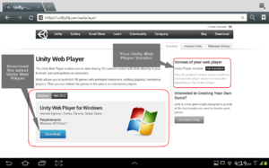 Установка и настройка Unity Web Player