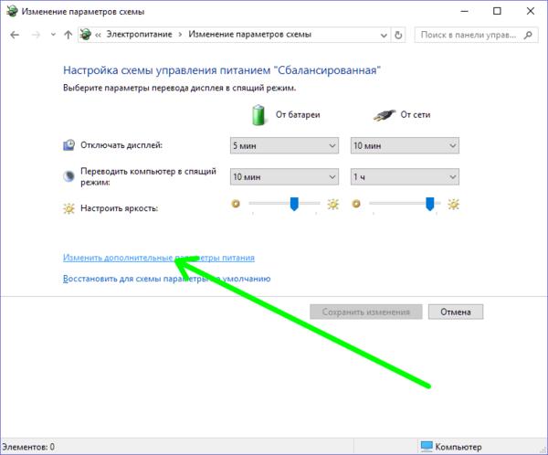 Вход в управление мультимедийными и сетевыми возможностями Windows 10